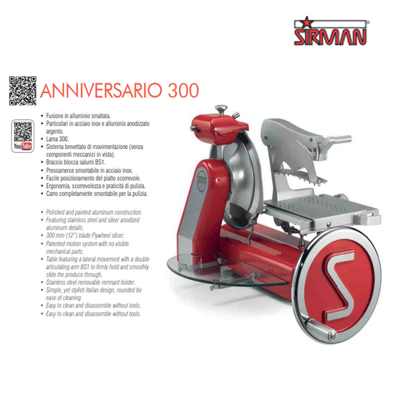 Sirman Product Catalogue