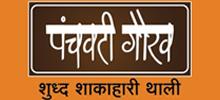 Panchavati